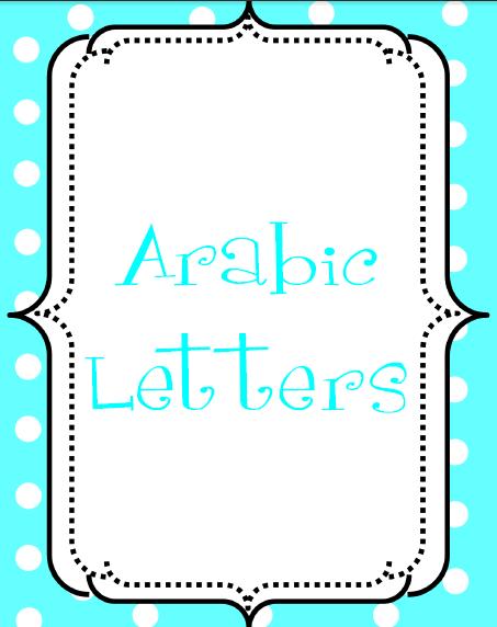 Kleurplaten Arabische Letters.Gratisprints Pagina 2 Maison Mansion